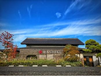 ラシク(RASHIKU)(山形県山形市)