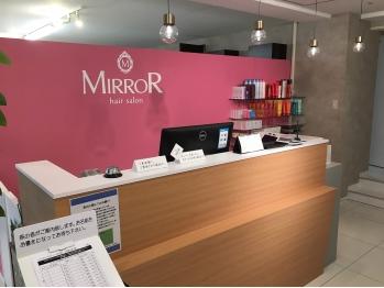 ヘアサロン ミラー 八王子店(MIRROR)(東京都八王子市)