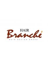 ヘアーブランシェ 貝塚店(HAIR Branche)