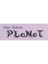 プラネット ヘアー ステーション(Hair Station PLaNeT)