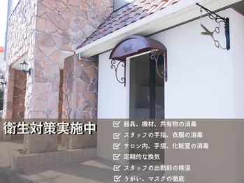 シード ヘア メイク 永山店(Seed hair make)(東京都多摩市/美容室)