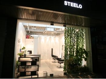 ヘアアンドメイク プロダクトスティーロ(Hair&Make Product Steelo)(奈良県奈良市)