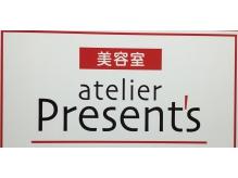 アトリエ プレゼンツ 下総中山店(atelier Present's)