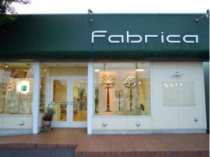ファブリカ(Fabrica) image