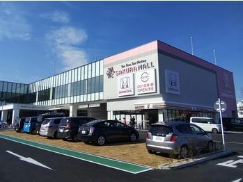 ラカラカヘアー 羽村店(LAKA LAKA HAIR.)(東京都羽村市/美容室)