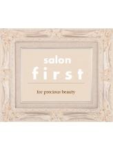 サロン ファースト(salon first)