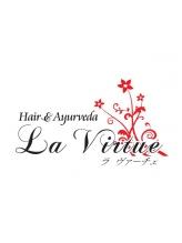 ラヴァーチェ(La Virtue)