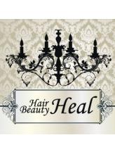 ヘアビューティ ヒール(Hair Beauty Heal)