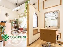 カバーヘア イヴ 戸頭店(COVER HAIR EVE)
