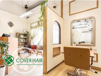 カバーヘア イヴ 戸頭店(COVER HAIR EVE)(茨城県取手市/美容室)