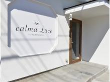 美容室 カルマ ルーチェ(calma Luce)の詳細を見る