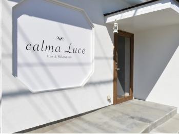 美容室 カルマ ルーチェ(calma Luce)