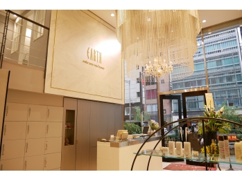 HAIR & MAKE EARTH 銀座店