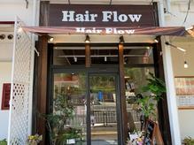 ヘア フロー(Hair Flow)の詳細を見る