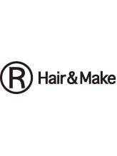アールヘアーアンドメイク(R Hair&Make)