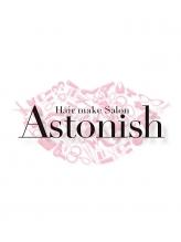 ヘアセットアンドメイクアストニッシュ(ASTONISH)