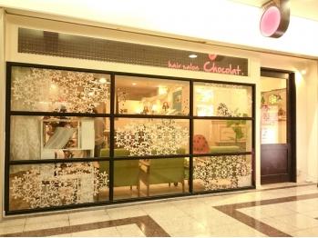 ショコラナンバ(Chocolat NAMBA)(大阪府大阪市中央区/美容室)