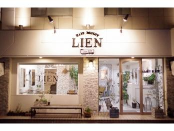 ヘアデザイン リアン(LIEN)(和歌山県和歌山市/美容室)