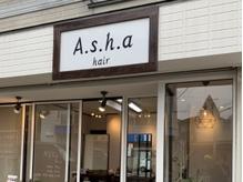 アシャヘアー(A.s.h.a hair)の詳細を見る