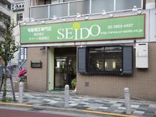 毛髪矯正専門サロン セイドウ(SEIDO)の詳細を見る