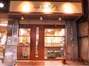 ハーフバックス 八王子中町店(HALF BACKS×1/2)