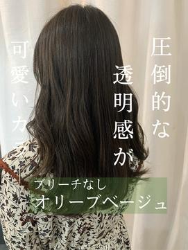20代★暗髪でも透明感♪オリーブカラー×毛先カール