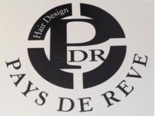 ペイドゥリーヴ(Pays de Reve)