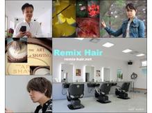 リミックスヘア(REMIX HAIR)