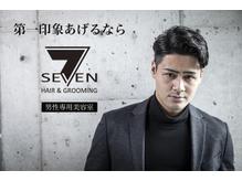 セブン 天六店(SEVEN)の詳細を見る