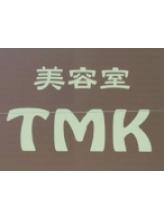 美容室 ティーエムケイ(TMK)