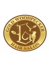 ゴールドウッドペッカー(Gold woodpecker)