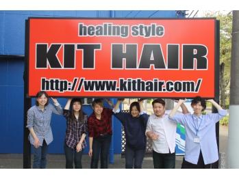 キット ヘアー(KIT HAIR)(神奈川県秦野市/美容室)
