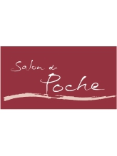 サロン ド ポシェ(Salon de Poche)