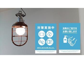 美容室 テック(TECH)(大阪府東大阪市)