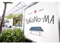 トコノーマ(salon de japon ToKoNo-MA)