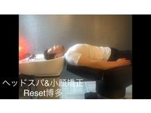 シャンプーベットの寝心地◎首安定フラット型◎90%以上が熟睡♪