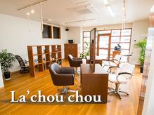 ラシュシュ(La chou chou)の詳細を見る