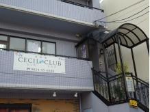 セシルクラブ 美容室(CECIL CLUB)