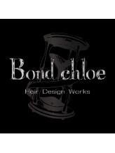 ボンクロエ(Bond chloe)