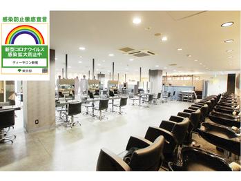 ディーサロン 新宿店(D salon)のイメージ写真