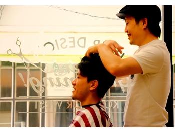 ディライトヘア トアウエスト店(DELIGHT HAIR)(兵庫県神戸市中央区)