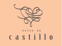 サロンドカスティーロ(salon de castillo)