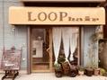 通うたびキレイになるサロン ループヘアー(LOOP HAIR)