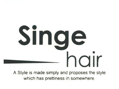 サンジュヘアー(singe hair) image