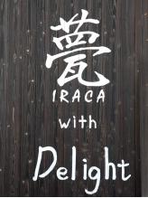 イラカウィズディライト(甍 IRACA with Delight)
