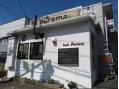 プレマ(Purema)