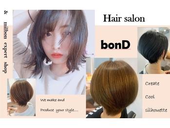 ボンド(hair salon bonD)(熊本県熊本市/美容室)