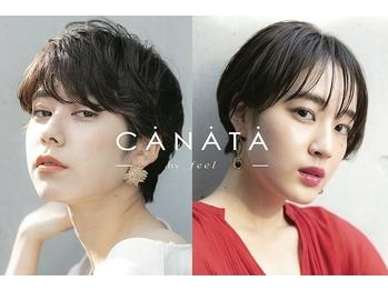 カナタバイフィール 西荻窪(CANATA by feel)(東京都杉並区/美容室)