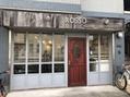 ロッソ ヘアアンドスパ 六町店(Rosso Hair&SPA)