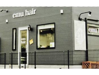 エミューヘアー(emu hair)(広島県広島市安芸区/美容室)